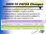 2009 10 fafsa changes1
