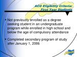 acg eligibility criteria first year students