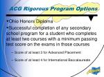 acg rigorous program options1