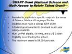 smart grant national science and math access to retain talent grant
