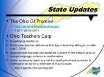 state updates4
