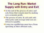the long run market supply with entry and exit1