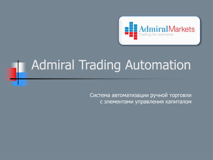 admiral trading automation n.