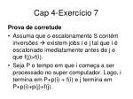 cap 4 exerc cio 71