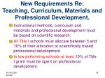 new requirements re teaching curriculum materials and professional development
