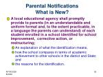 parental notifications what is new