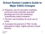 school system leaders guide to major esea changes1