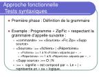 approche fonctionnelle tests syntaxiques1