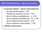 tests combinatoires approche pairwise2