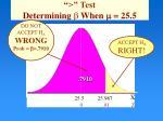 test determining when 25 5