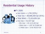residential usage history1