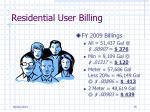 residential user billing1