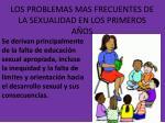 los problemas mas frecuentes de la sexualidad en los primeros a os