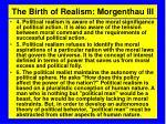 the birth of realism morgenthau iii