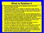 what is realism ii