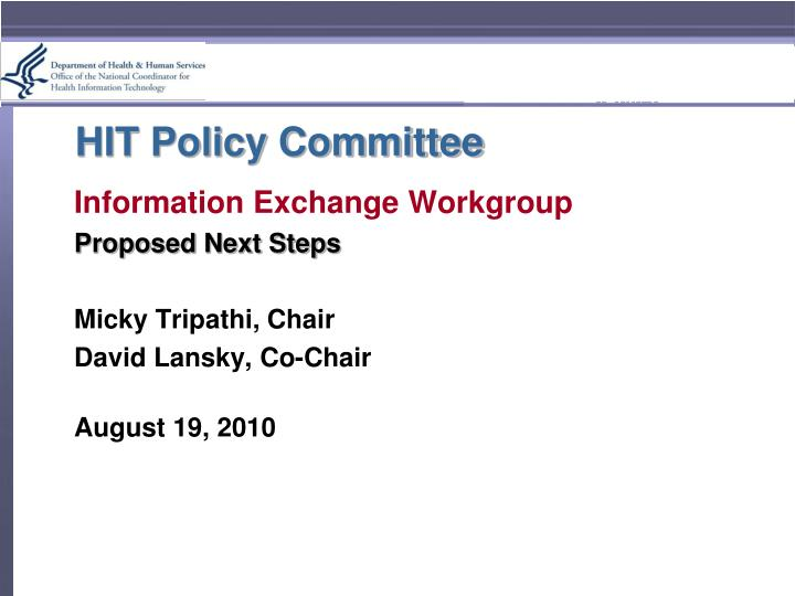 hit policy committee n.
