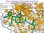 rete ecologica provinciale zona n o
