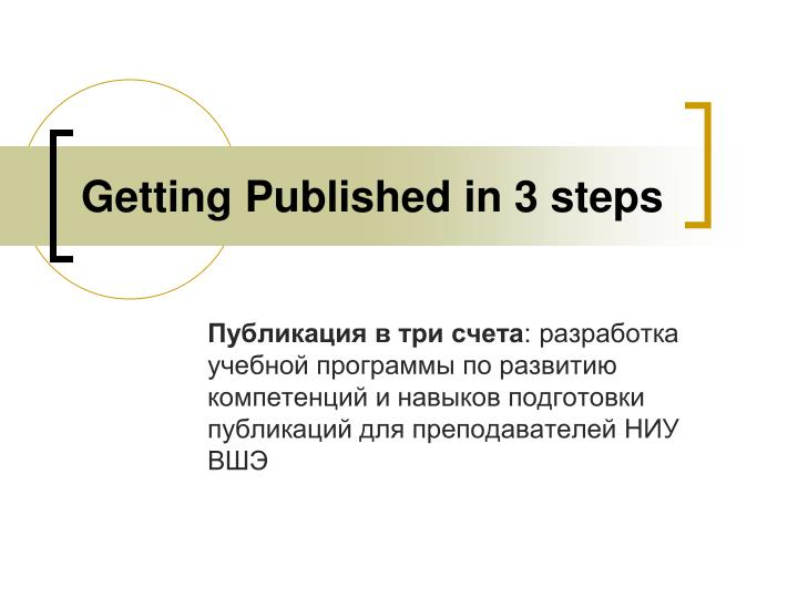 getting published in 3 steps n.