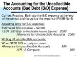 the accounting for the uncollectible accounts bad debt b d expense