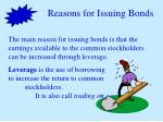 reasons for issuing bonds