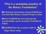 who is a sustaining member of the rotary foundation