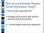 how do you determine progress for the performance target