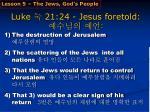 luke 21 24 jesus foretold