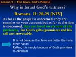 why is israel god s witness