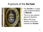 a picture of the ka bah