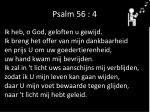 psalm 56 4