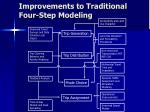 improvements to traditional four step modeling