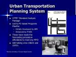 urban transportation planning system