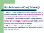 rus stihbarat ve enerji g venli i2