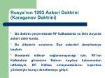 rusya n n 1993 askeri doktrini karaganov doktrini1