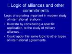 i logic of alliances and other commitments