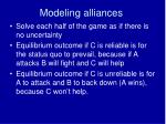 modeling alliances1