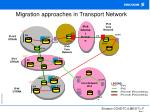migration approaches in transport network