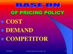 of pricing policy