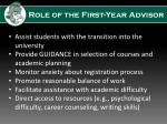 role of the first year advisor