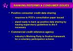 banking reforms consumer issues