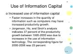 use of information capital