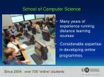 school of computer science1