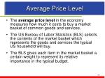 average price level1