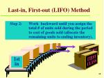 last in first out lifo method2