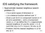 ids satisfying the framework1
