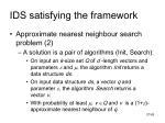 ids satisfying the framework2