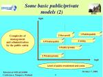 some basic public private models 2
