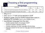 choosing a first programming language