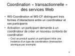 coordination transactionnelle des services web1