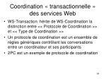 coordination transactionnelle des services web4